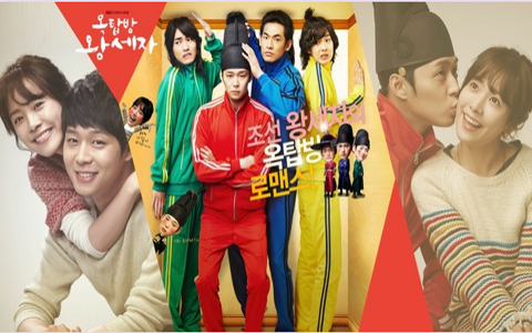 """""""Rooftop Prince"""" Episode 19 Preview"""