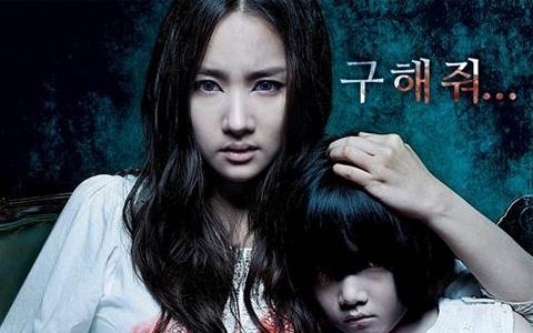 "W&Whale Release ""Girl Acrobat"" MV for Horror Film"