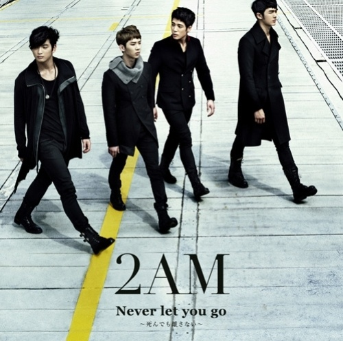 2AM Sells Out Tickets to Japanese Tour in 10 Minutes