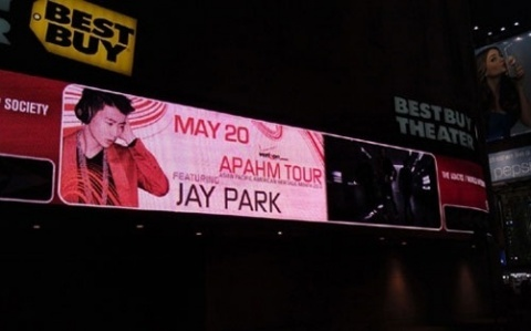 Jay Park to Hold Promotions in 5 Different Asian Countries