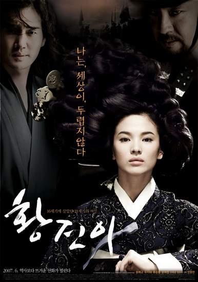 Drama & Movie Posters