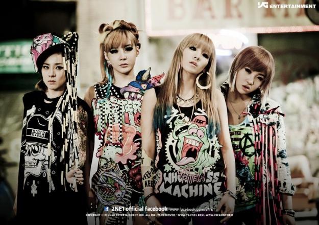 "2NE1's Sandara Park Extends ""Not Ugly"" Campaign"