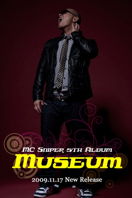MC Sniper to release new album November 17th
