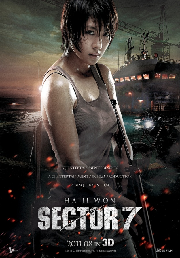 """Sector 7"" to End its Run in Local Theaters"