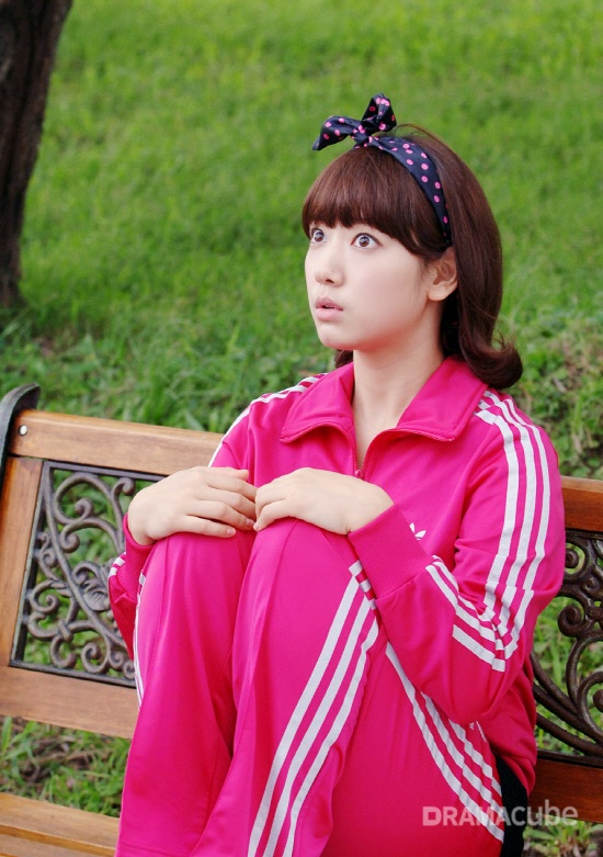 Park Shin Hye's Taiwanese Drama to Air in Korea in December