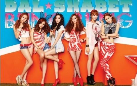 """Dal★Shabet Releases Teaser for """"Bling Bling"""""""