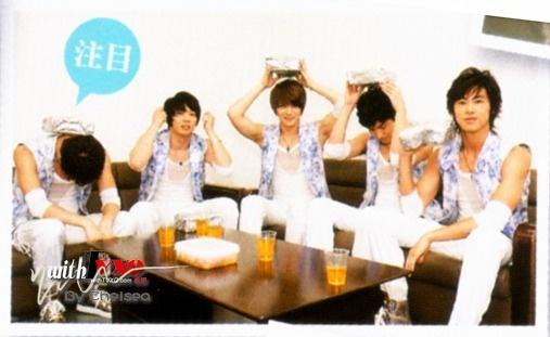 RAY Magazine (Nov. 2009) [TVXQ]