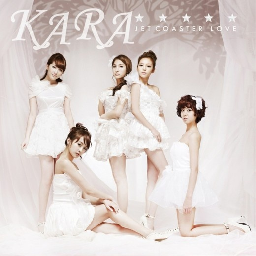 "KARA's ""Jetcoaster Love"" Reaches 160,000 Album Sales"