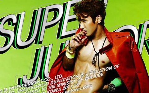 Siwon's Teaser Photo For Super Junior's Comeback