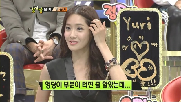"""[Recap] SBS """"Strong Heart"""": SNSD Talks Wardrobe Malfunction, Dissects Hyori's Sexy Dance, Infinite Unveils Dorm Room, and More!"""