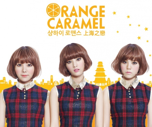 "Orange Caramel Reveals Teaser for ""Shanghai Romance"""