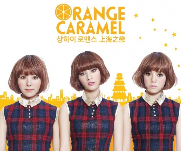 """Orange Caramel Reveals Teaser for """"Shanghai Romance"""""""