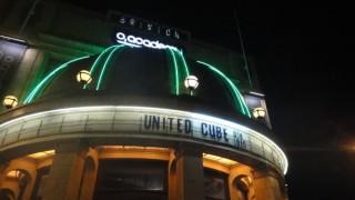 recap-united-cube-concert-in-london_image