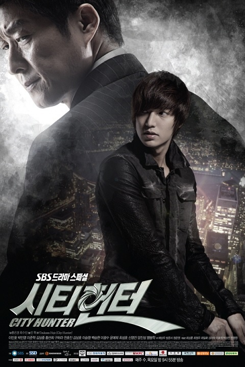 """New Drama """"City Hunter"""" Exceeds Expectations"""