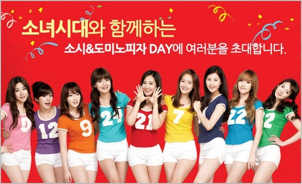 Have a Bite of Pizza with SNSD