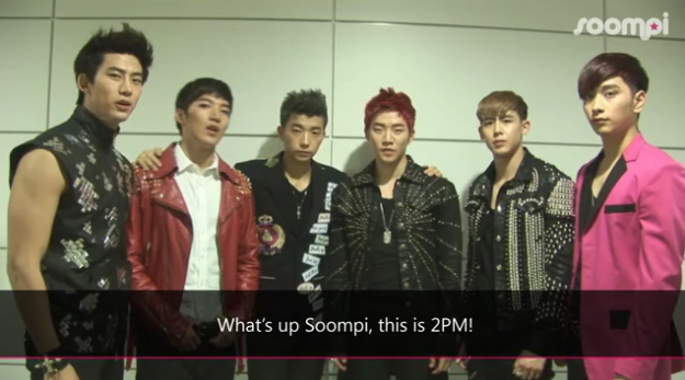 "[Exclusive] JYPE and Soompi 2PM ""Hands Up"" Video/Photo Contest"