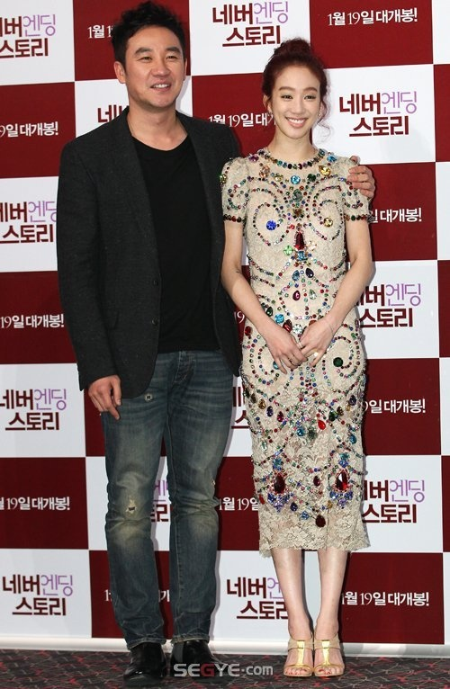 Uhm Tae Woong Vows to Marry Jung Ryeo Won