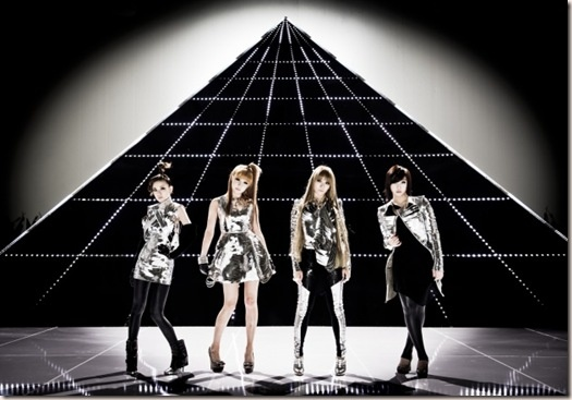 """Eat Your Kimchi Reviews 2NE1's """"I Am the Best"""""""