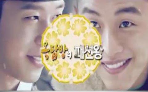 Rooftop Prince + Fashion King = Rooftop Fashion King (aka Sungkyunkwan Scandal 2)