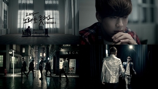 se7en-releases-making-of-film-for-when-i-cant-sing_image