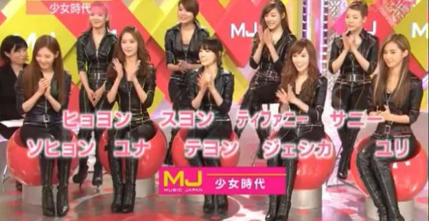 SNSD Appears on Music Japan with Mr. Taxi