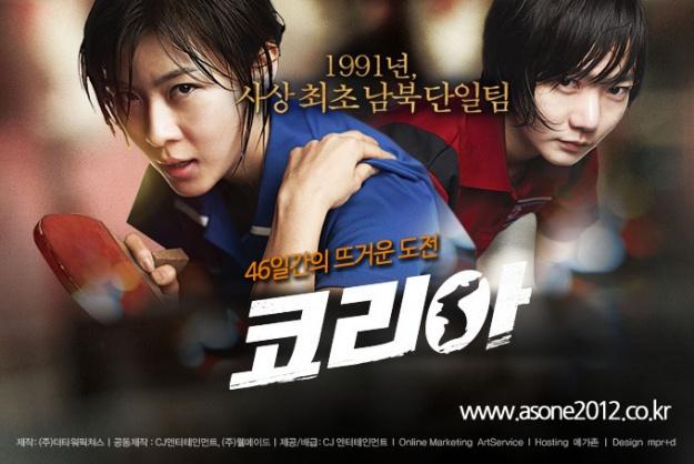 "Movie ""Korea"" Reaches 650,000 Viewers Within 5 Days"