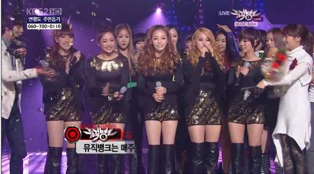 KBS Music Bank 12.10.10