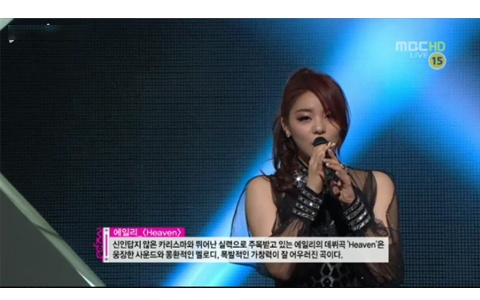 """Ailee Performs Music Core Debut with """"Heaven"""""""
