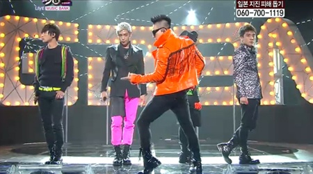 KBS Music Bank 03.18.11