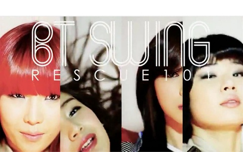 """Girl Group BT-SWING Releases Debut MV """"Rescue 101"""""""