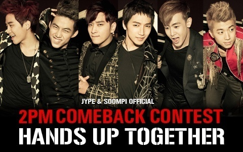"""[Exclusive] JYPE and Soompi 2PM """"Hands Up"""" Photo and Video Contest"""