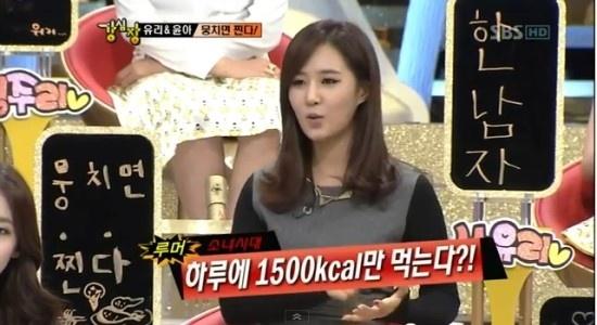 SNSD Eats More than Super Junior?