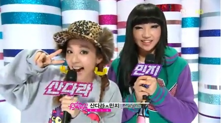 MBC Music Core 10.09.10 Performances