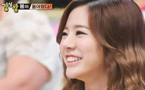 Joong ki sunny snsd dating