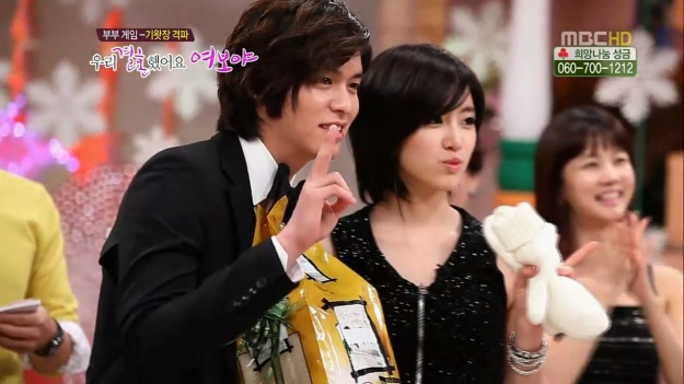 """[Preview] MBC """"We Got Married' – Jan. 7 Episode"""