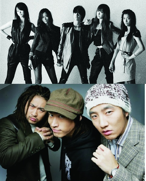 Epik High and f(x) to perform at MIDEM on Jan 26th