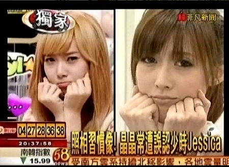SNSD's Jessica Has a Taiwanese Twin?!
