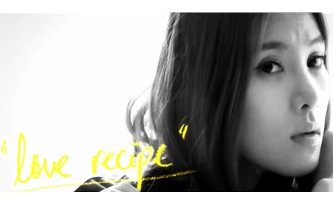 "Gummy Releases Music Video for ""Love Recipe"""