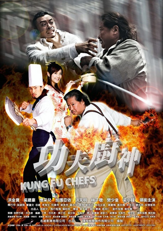 Hey New Yorkers! Want Soompi to Send You to See Kung Fu Chefs at NYAFF?