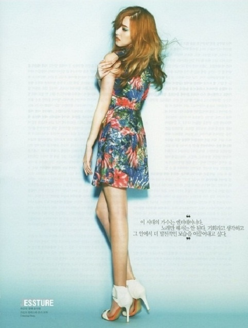 "Girls Generation's Jessica Expresses Her Wish to Date During a Photo Shoot for ""Elle"" Magazine"