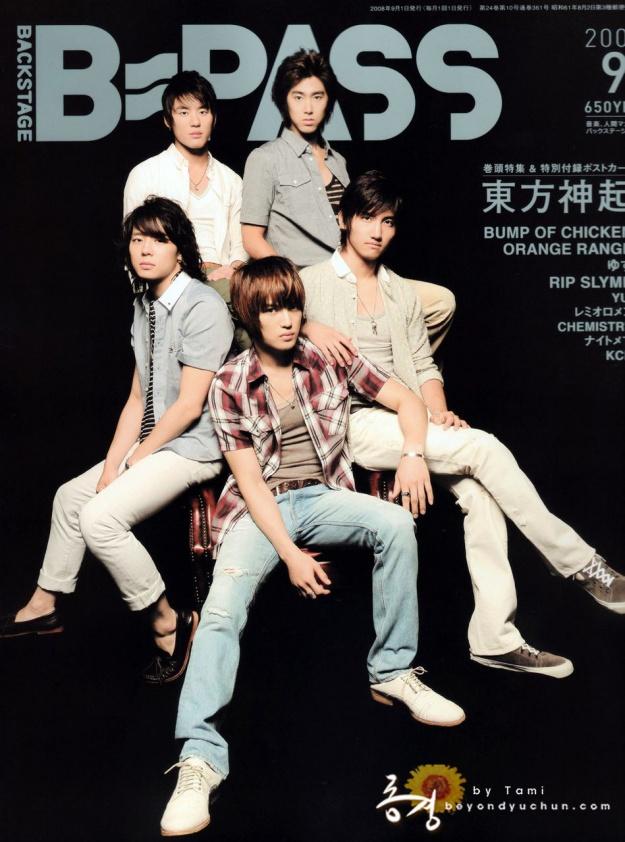 BPASS Magazine (Sept 2008) [TVXQ]