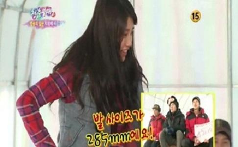 miss A's Suzy Has Huge Feet?