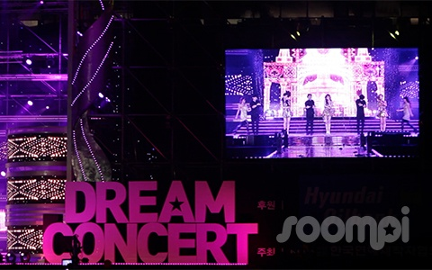 "[Exclusive] Soompi Highlights from the ""2012 Dream Concert"""