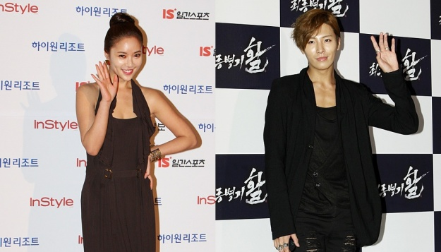 """Hwang Jung Eum and Noh Min Woo's Appearance On """"Full House Two"""" Is Being Temporarily Put Off"""