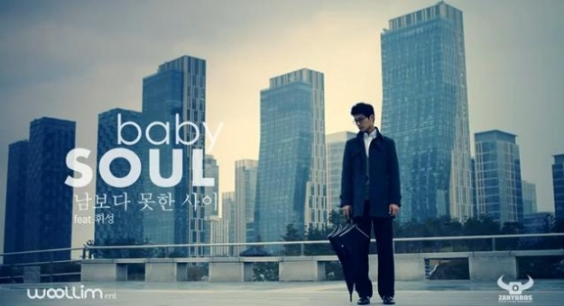 "Baby Soul Unleashes ""Stranger"" Music Video Featuring Wheesung"