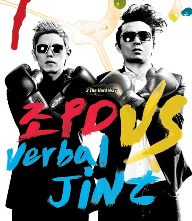 Album Review: Cho PD vs. Verbal Jint – 2 The Hard Way