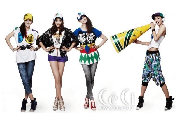 Upcoming Girl Group SISTAR