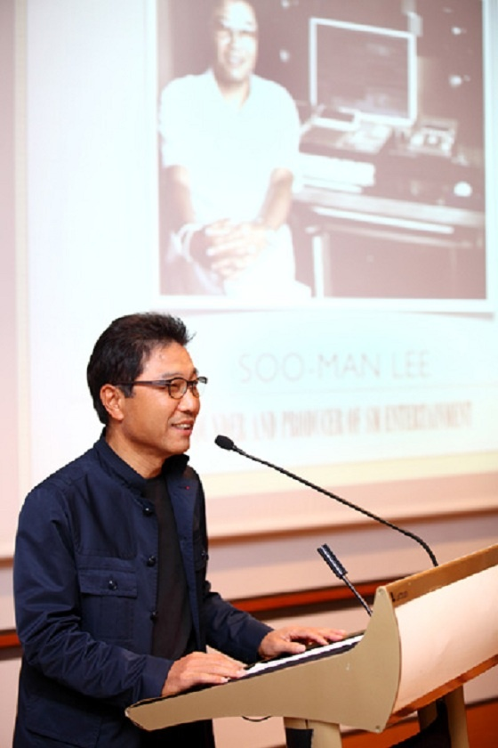 Lee Soo Man's SM Entertainment Conference in Paris