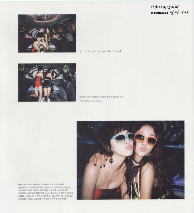Nylon (Korea) Magazine (Lee Hyori)