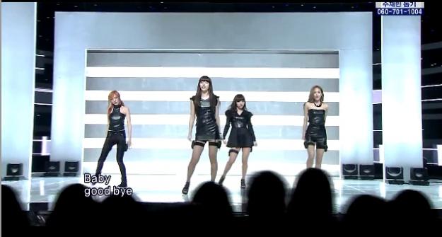 SBS Inkigayo 07.31.11